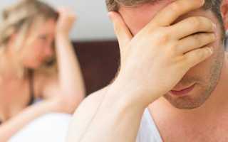 Что такое импотенция? Симптомы и лечение полового бессилия