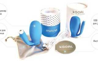 Тренажер для интимных мышц Кегеля KGoal Minna Life